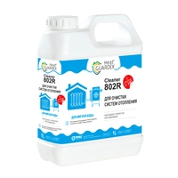 heatguardex-cleaner-802r
