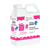 heatguardex-cleaner-804r