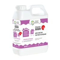 heatguardex-cleaner-806r