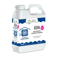 heatguardex-cleaner-822r