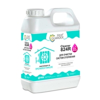 heatguardex-cleaner-824r